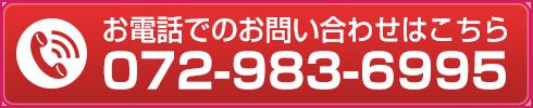 "072-983-6995"""